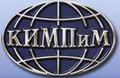 филиал Автономной некоммерческой организации высшего профессионального образования `Кубанский институт международного предпринимательства и менеджмента` в городе Кропоткине