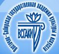 федеральное государственное бюджетное образовательное учреждение высшего профессионального образования `Восточно-Сибирская государственная академия культуры и искусств`