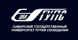 Заявка на дистанционное обучение в Самарский государственный университет путей сообщения