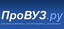ПроВуз.ру